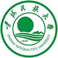 青海民族大学继续教育学院