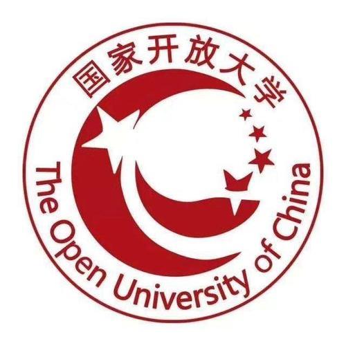 青海省广播电视大学继续教育学院