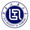 齐鲁工业大学继续教育学院