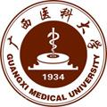广西医科大学成考网