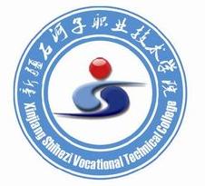 新疆石河子职业技术学院成考网