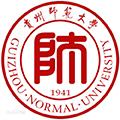 贵州师范大学成考网